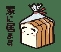 always bread sticker #659397