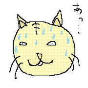 สติ๊กเกอร์ไลน์ The cat which a heart leaks out to