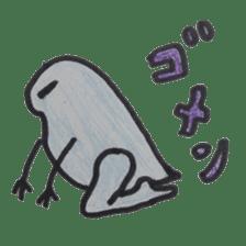 water flea sticker #660721