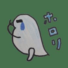 water flea sticker #660722