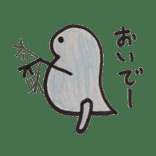 water flea sticker #660744