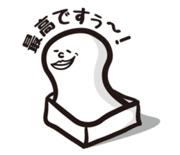 TAIKO MOCHI sticker #660870
