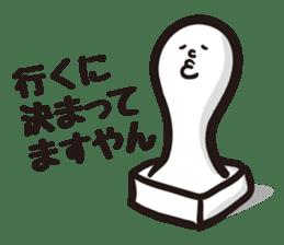 TAIKO MOCHI sticker #660878