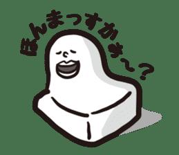 TAIKO MOCHI sticker #660883