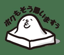 TAIKO MOCHI sticker #660898