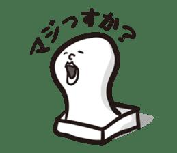 TAIKO MOCHI sticker #660905