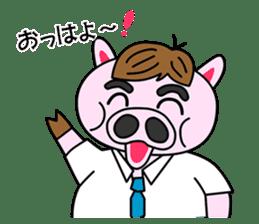 nikuziru-kun!(an office worker pig) sticker #661146