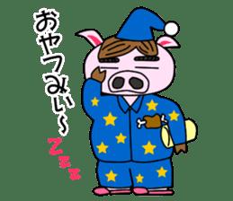nikuziru-kun!(an office worker pig) sticker #661148