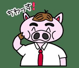 nikuziru-kun!(an office worker pig) sticker #661149