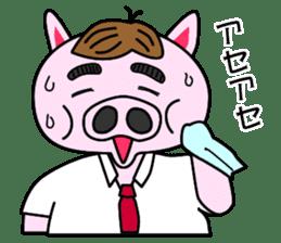 nikuziru-kun!(an office worker pig) sticker #661153
