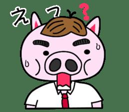 nikuziru-kun!(an office worker pig) sticker #661155