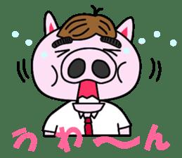 nikuziru-kun!(an office worker pig) sticker #661157