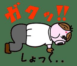 nikuziru-kun!(an office worker pig) sticker #661158