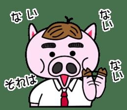 nikuziru-kun!(an office worker pig) sticker #661159