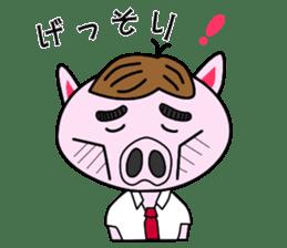 nikuziru-kun!(an office worker pig) sticker #661162