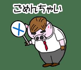 nikuziru-kun!(an office worker pig) sticker #661164