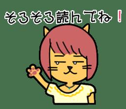 nikuziru-kun!(an office worker pig) sticker #661165