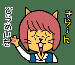 nikuziru-kun!(an office worker pig) sticker #661169
