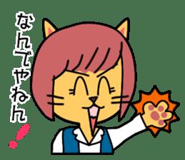 nikuziru-kun!(an office worker pig) sticker #661171