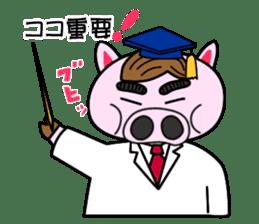 nikuziru-kun!(an office worker pig) sticker #661175