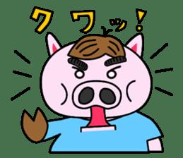 nikuziru-kun!(an office worker pig) sticker #661183