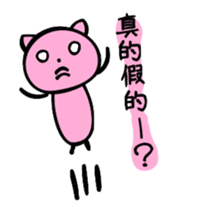 Happy Pink Cat (Chinese Ver.) sticker #661392