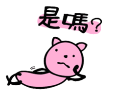 Happy Pink Cat (Chinese Ver.) sticker #661394