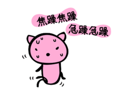 Happy Pink Cat (Chinese Ver.) sticker #661412