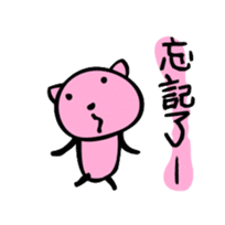 Happy Pink Cat (Chinese Ver.) sticker #661420