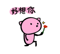 Happy Pink Cat (Chinese Ver.) sticker #661422
