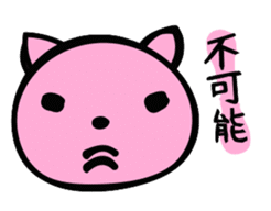 Happy Pink Cat (Chinese Ver.) sticker #661425