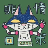 Masked cat sticker #661442
