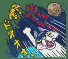 Masked cat sticker #661449