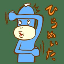 Blue Kappa sticker #662649