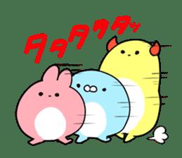 Punipuni-Friends sticker #663069