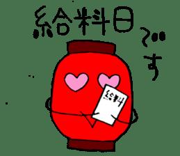 restaurant employee sticker Mr.Chouchin sticker #663122