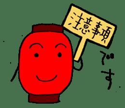 restaurant employee sticker Mr.Chouchin sticker #663126