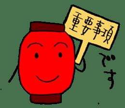 restaurant employee sticker Mr.Chouchin sticker #663127