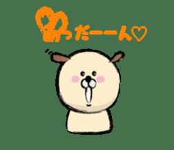 shimaneken's happy days sticker #663666