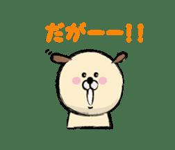 shimaneken's happy days sticker #663669