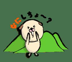 shimaneken's happy days sticker #663672