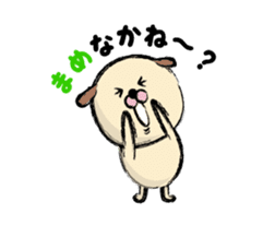 shimaneken's happy days sticker #663673