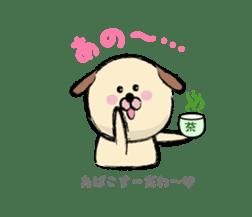 shimaneken's happy days sticker #663674