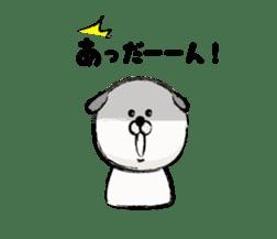 shimaneken's happy days sticker #663675