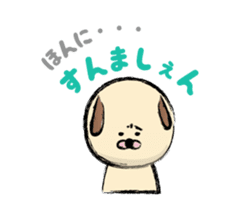 shimaneken's happy days sticker #663676