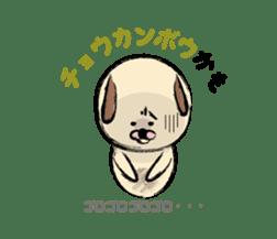 shimaneken's happy days sticker #663677