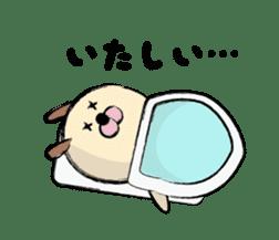 shimaneken's happy days sticker #663679
