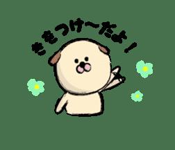 shimaneken's happy days sticker #663682