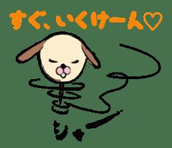 shimaneken's happy days sticker #663687