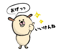 shimaneken's happy days sticker #663693